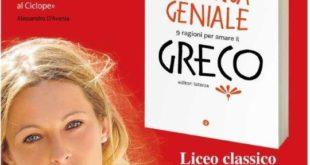 """""""La lingua geniale, 9 ragioni per amare il greco"""", la scrittrice Andrea Marcolongo a Formia"""