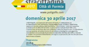"""Formia, domenica la stracittadina Memorial """"Cosmo Damiano Gioia"""""""