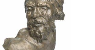 """Premio """"Una vita per l'Arte"""": evento annuale promosso dal Comune di Gaeta e dall'Ass. Novecento"""