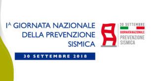 """Formia, domenica la prima """"Giornata Nazionale della Prevenzione Sismica"""""""