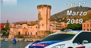 """Prima edizione del """"Rally Città di Formia – Trofeo del Golfo e delle due Province"""""""
